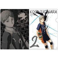 Plastic Folder - Haikyuu!! / Sugawara Koushi