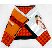 Bath Towel - Haikyuu!! / Nekoma High School