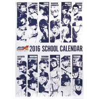 Calendar - Ace of Diamond