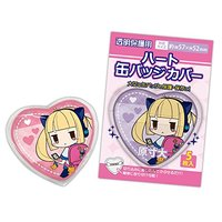 Heart Badges Cover  (57mm×52mm 5sheets)