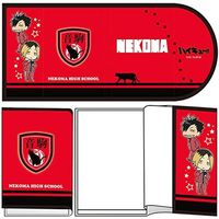 Book Jacket - Haikyuu!! / Nekoma High School