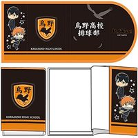 Book Jacket - Haikyuu!! / Karasuno High School
