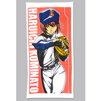 Bath Towel - Ace of Diamond / Kominato Haruichi