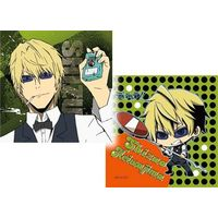 Mini Cushion - Durarara!! / Shizuo Heiwajima