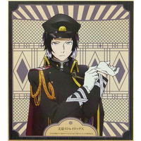 Illustration Panel - Bungou Stray Dogs / Akutagawa Ryuunosuke