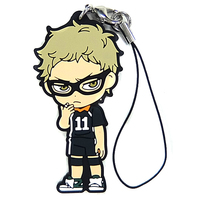 Rubber Strap - Haikyuu!! / Tsukishima & Karasuno High School