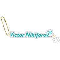 Key Chain - Yuri!!! on Ice / Victor Nikiforov
