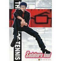 Stickers - Prince Of Tennis / Inui Sadaharu