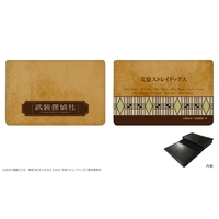 Card case - Bungou Stray Dogs