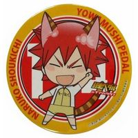 Badge - Yowamushi Pedal / Naruko Shoukichi
