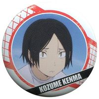 Badge - Haikyuu!! / Kozume Kenma