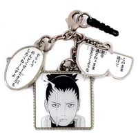 Earphone Jack Accessory - NARUTO / Nara Shikamaru