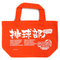Lunch Bag - Haikyuu!!