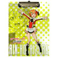 Folder - Love Live / Hoshizora Rin