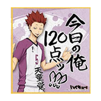 Illustration Panel - Haikyuu!! / Shiratorizawa Academy & Tendou Satori
