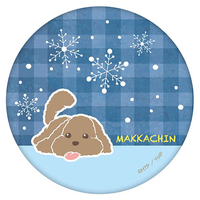 Can Mirror - Yuri!!! on Ice / Makkachin