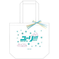 Tote Bag - Yuri!!! on Ice / Makkachin