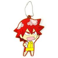Rubber Key Chain - Yowamushi Pedal / Naruko & Souhoku High School