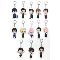 (Full Set) Trading Acrylic Key Chain - Ace of Diamond