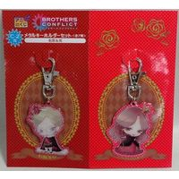 Key Chain - BROTHERS CONFLICT / Ukyo & Hikaru
