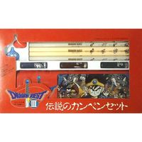 Pen case - Pencils - Eraser - Dragon Quest