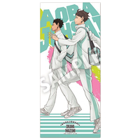 Towels - Haikyuu!! / Aoba Jyousai High School