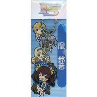 Key Chain - Infinite Stratos / Huang Lingyin