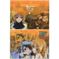 Plastic Folder - Infinite Stratos / Charlotte Dunois