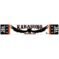Muffler Towel - Haikyuu!! / Karasuno High School