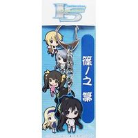 Key Chain - Infinite Stratos / Shinonono Houki