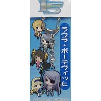 Key Chain - Infinite Stratos / Laura Bodewig