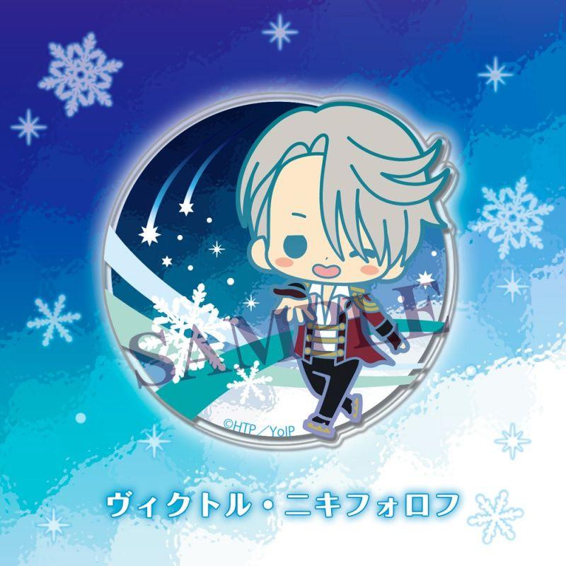 Brooch - Yuri!!! on Ice (クリアブローチコレクション ユーリ!!! on ICE ...