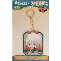 Acrylic Key Chain - Seraph of the End / Hyakuya Mikaela
