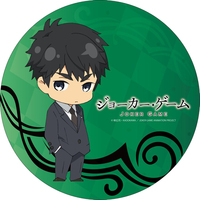 Big Badge - Joker Game / Sakuma
