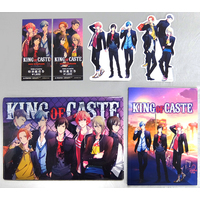 Booklet - B-Project: Kodou*Ambitious / Killer King & Thrive