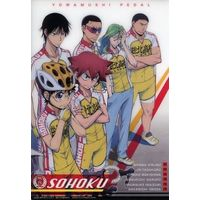 Portrait - Yowamushi Pedal / Souhoku High School