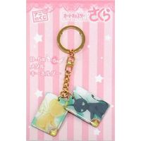 Key Chain - Card Captor Sakura / Cerberus