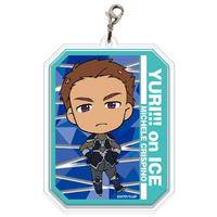 Acrylic Charm - Yuri!!! on Ice / Michele Crispino