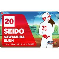 Card Stickers - Ace of Diamond / Sawamura Eijun