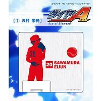 Wall Stickers - Ace of Diamond / Sawamura Eijun
