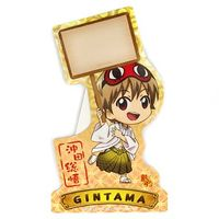 Stand Pop - Sticky Note - Gintama / Okita Sougo