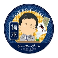 Hand Cream - Joker Game / Fukumoto