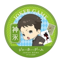 Hand Cream - Joker Game / Kaminaga