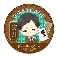 Hand Cream - Joker Game / Jitsui