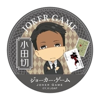 Hand Cream - Joker Game / Odagiri