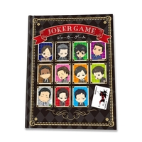 Notebook - Joker Game