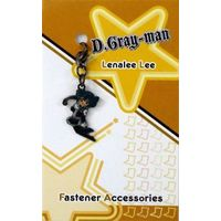 Fastener Accessory - D.Gray-man / Lenalee Lee