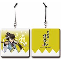Screen Cleaner - Hakuouki / Heisuke Toudou