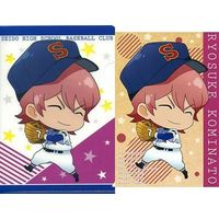 Postcard - Ace of Diamond / Kominato Ryousuke