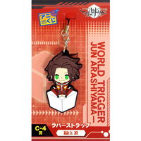 Rubber Strap - WORLD TRIGGER / Arashiyama Jun